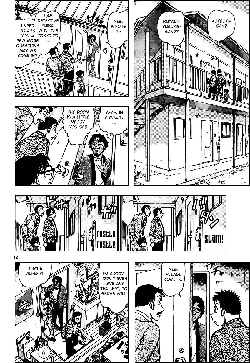 Detective Conan Chapter 943  Online Free Manga Read Image 12