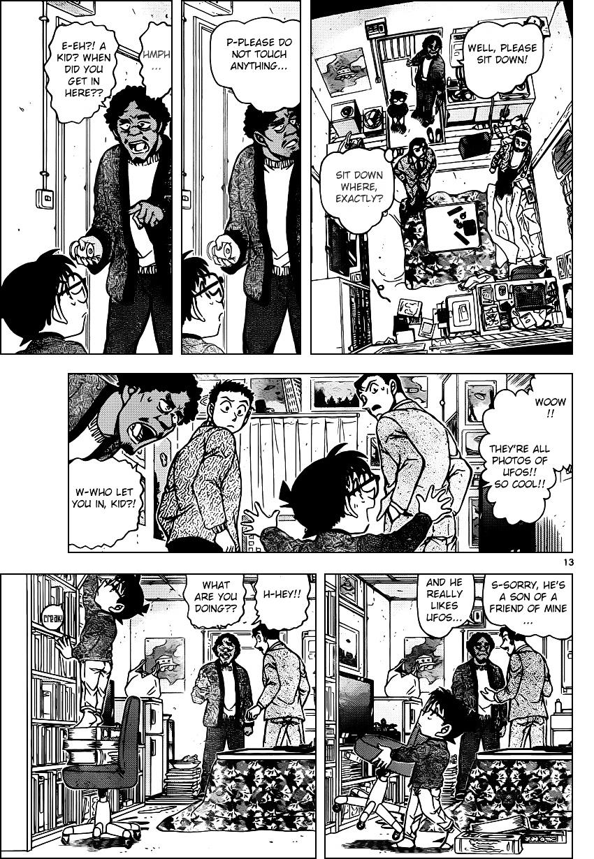 Detective Conan Chapter 943  Online Free Manga Read Image 13