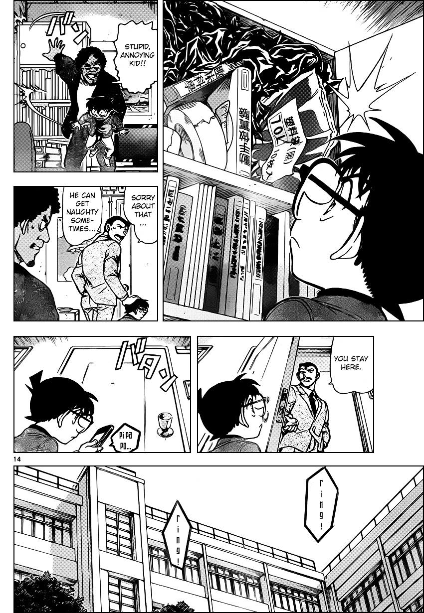 Detective Conan Chapter 943  Online Free Manga Read Image 14