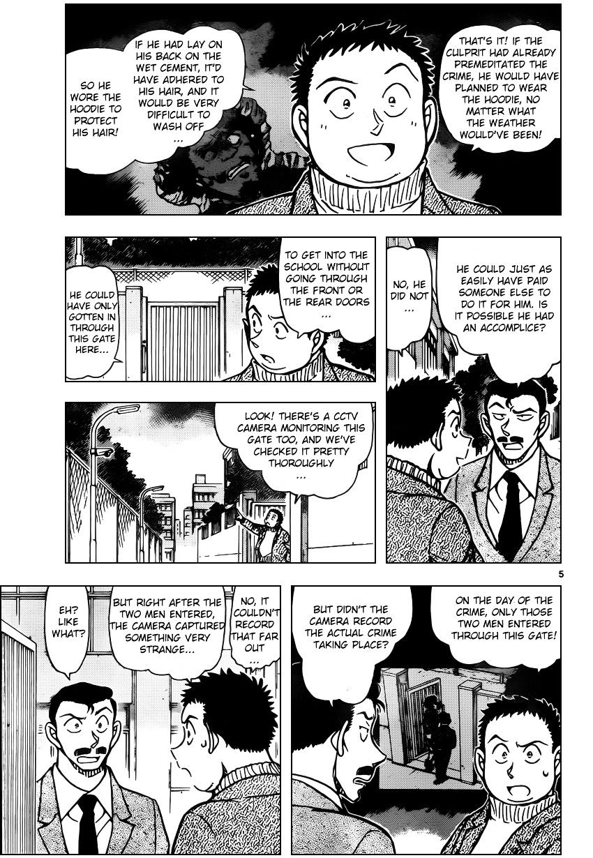 Detective Conan Chapter 943  Online Free Manga Read Image 5