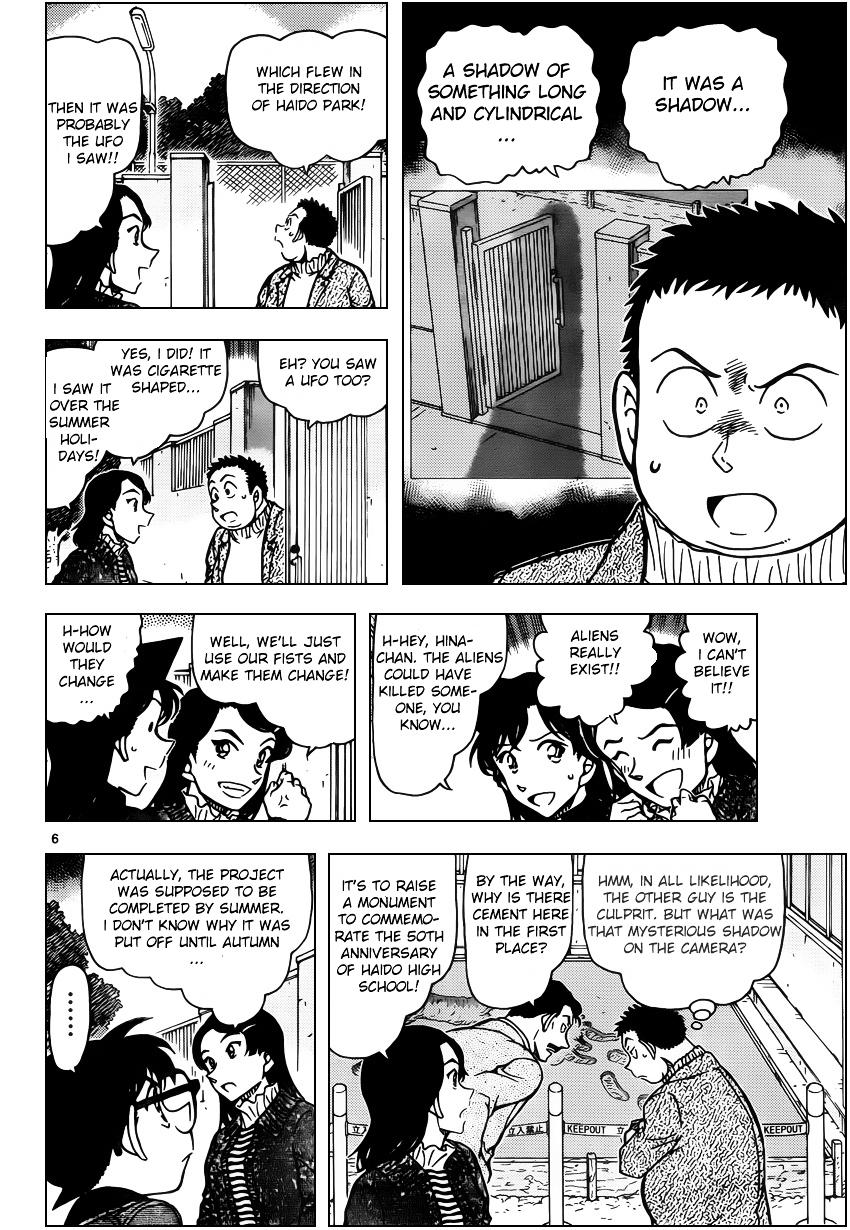 Detective Conan Chapter 943  Online Free Manga Read Image 6