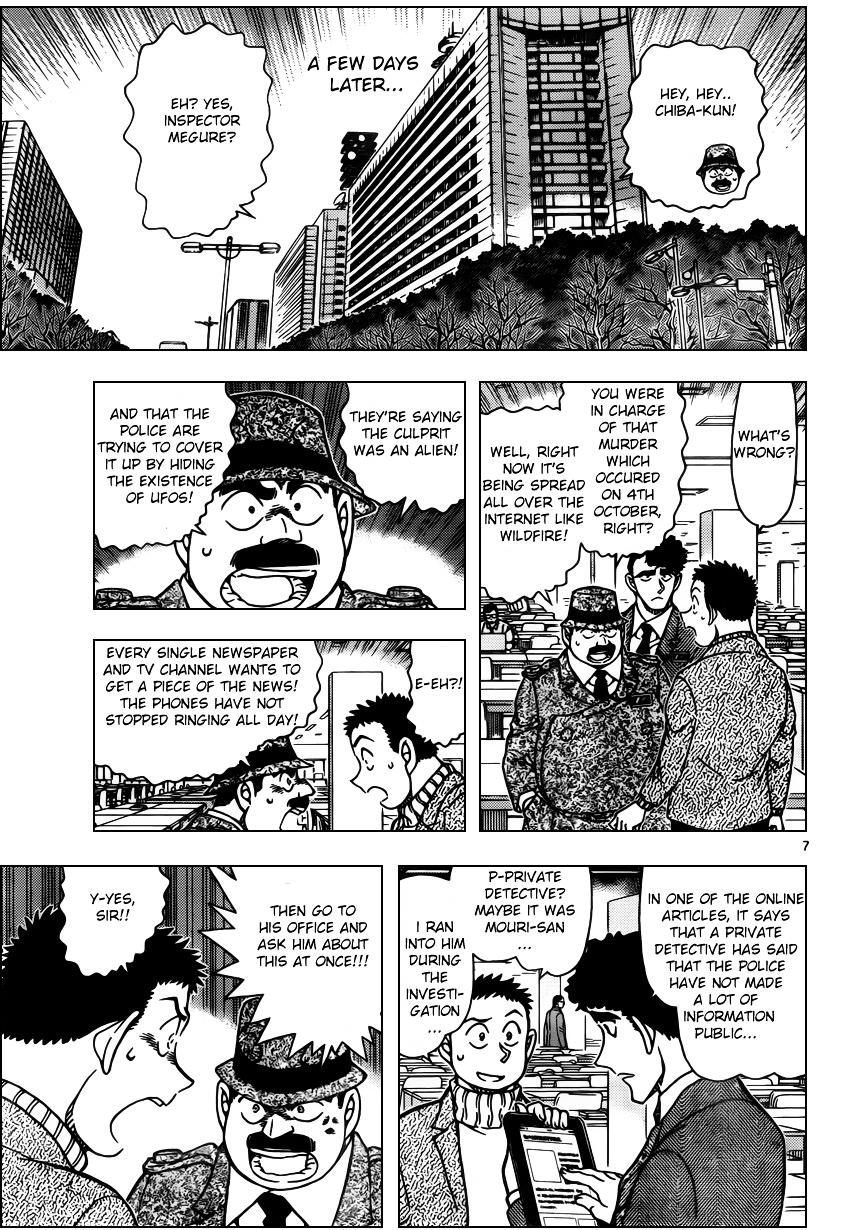Detective Conan Chapter 943  Online Free Manga Read Image 7