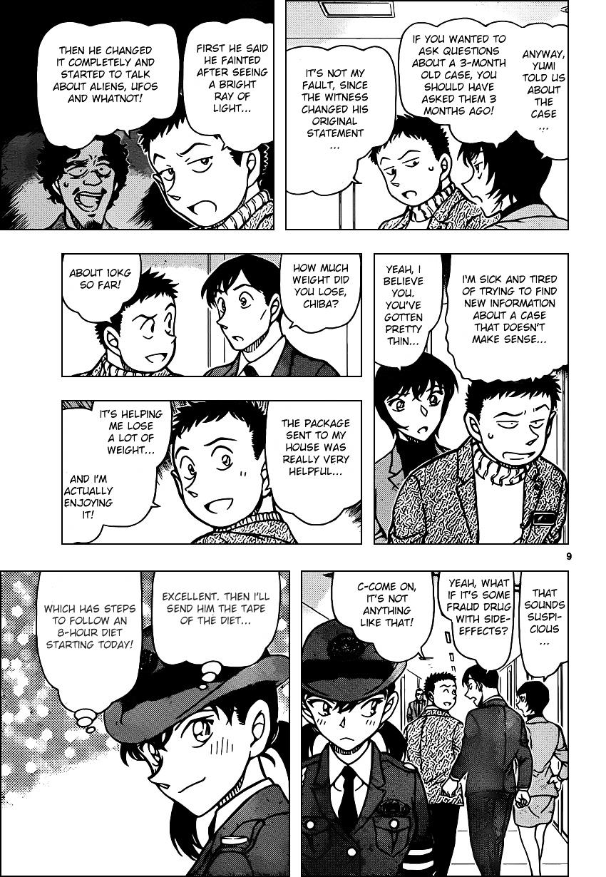 Detective Conan Chapter 943  Online Free Manga Read Image 9