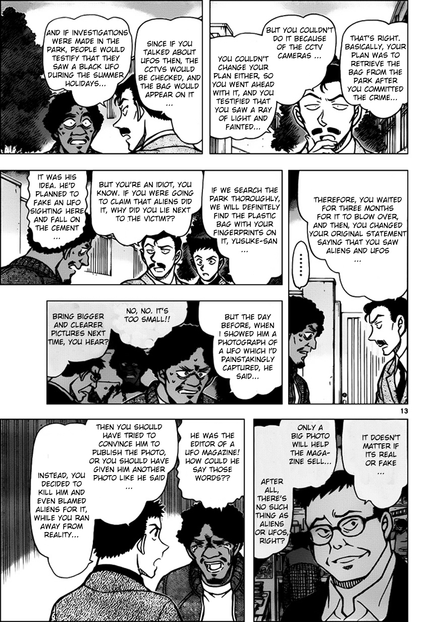 Detective Conan Chapter 944  Online Free Manga Read Image 13