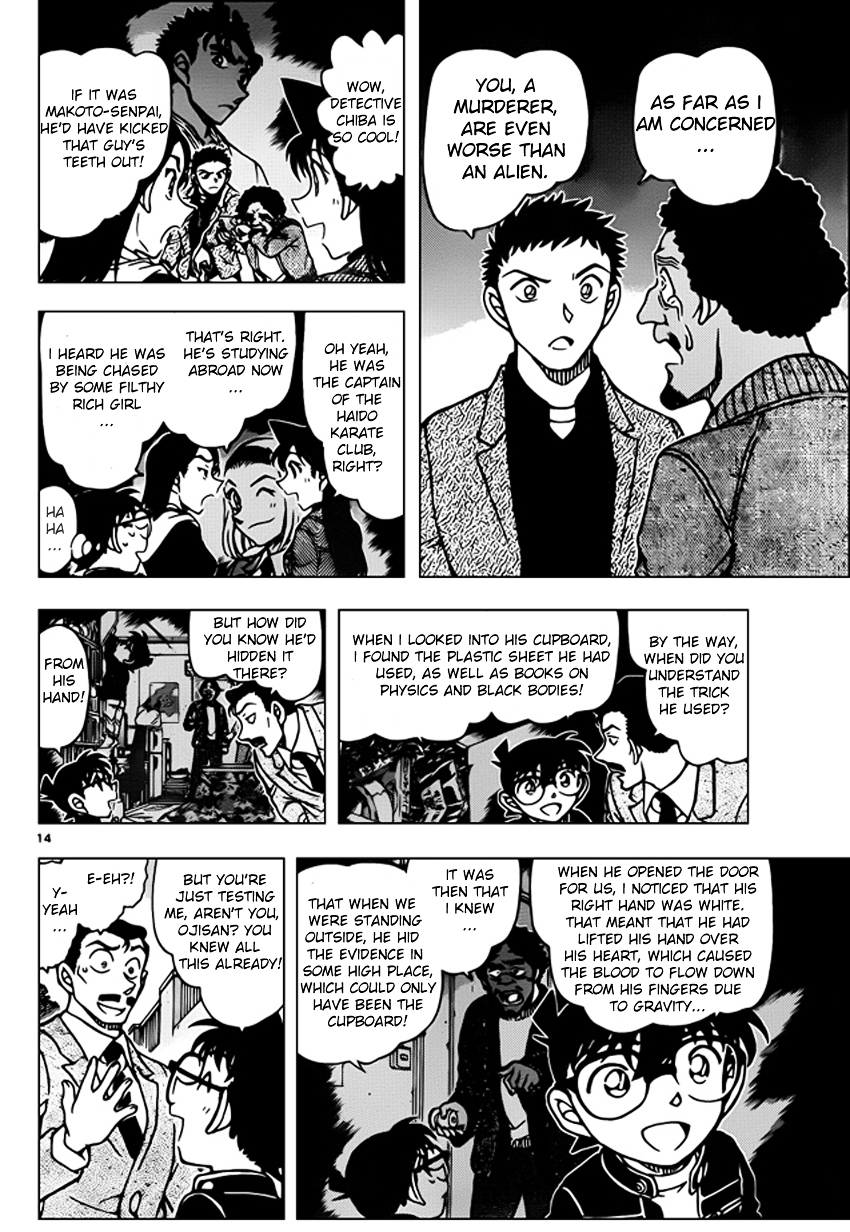 Detective Conan Chapter 944  Online Free Manga Read Image 14