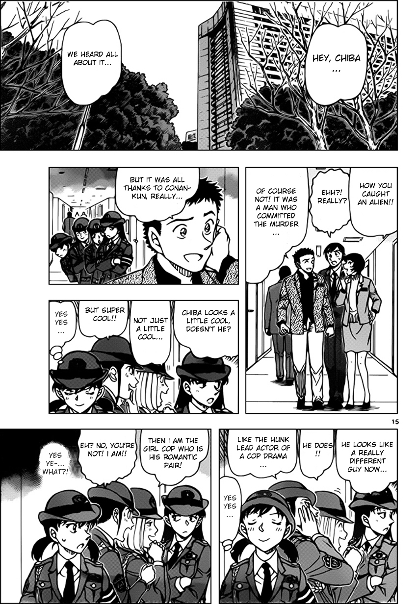 Detective Conan Chapter 944  Online Free Manga Read Image 15