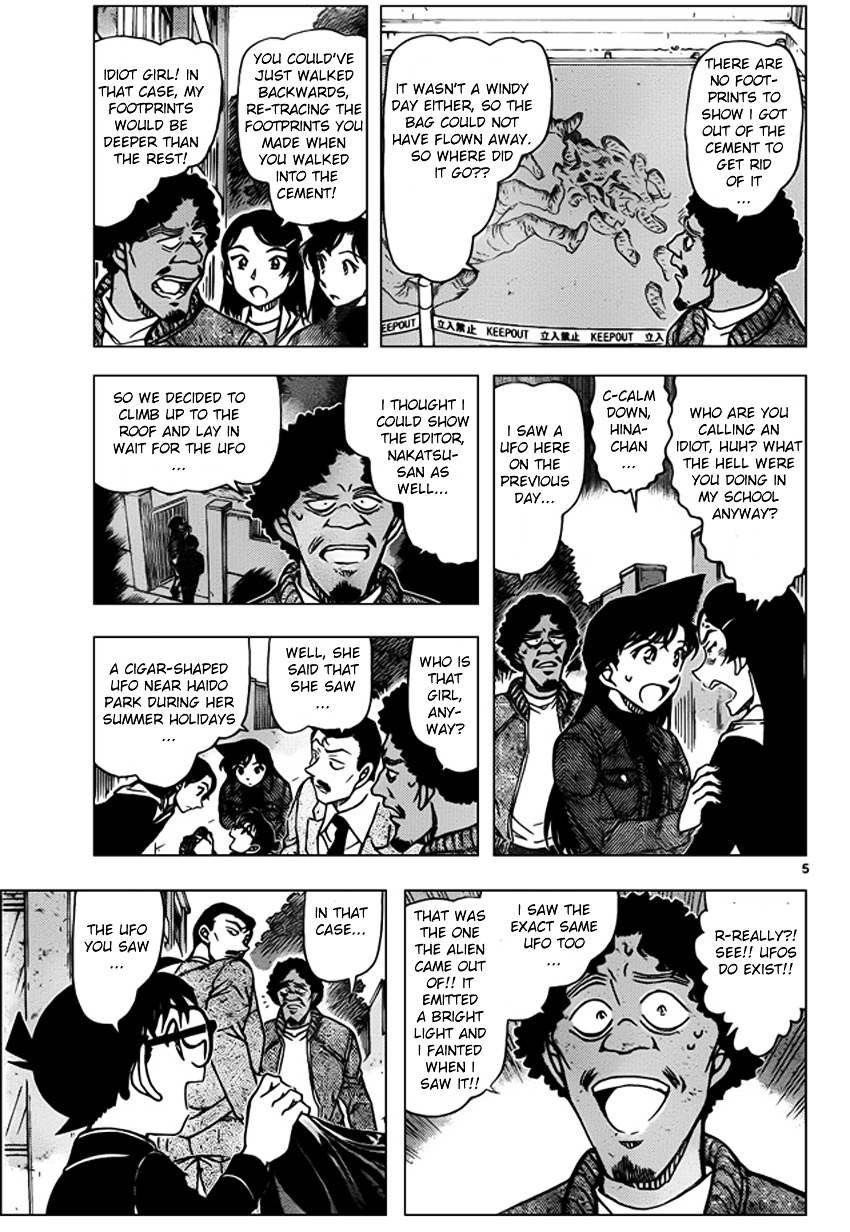Detective Conan Chapter 944  Online Free Manga Read Image 5