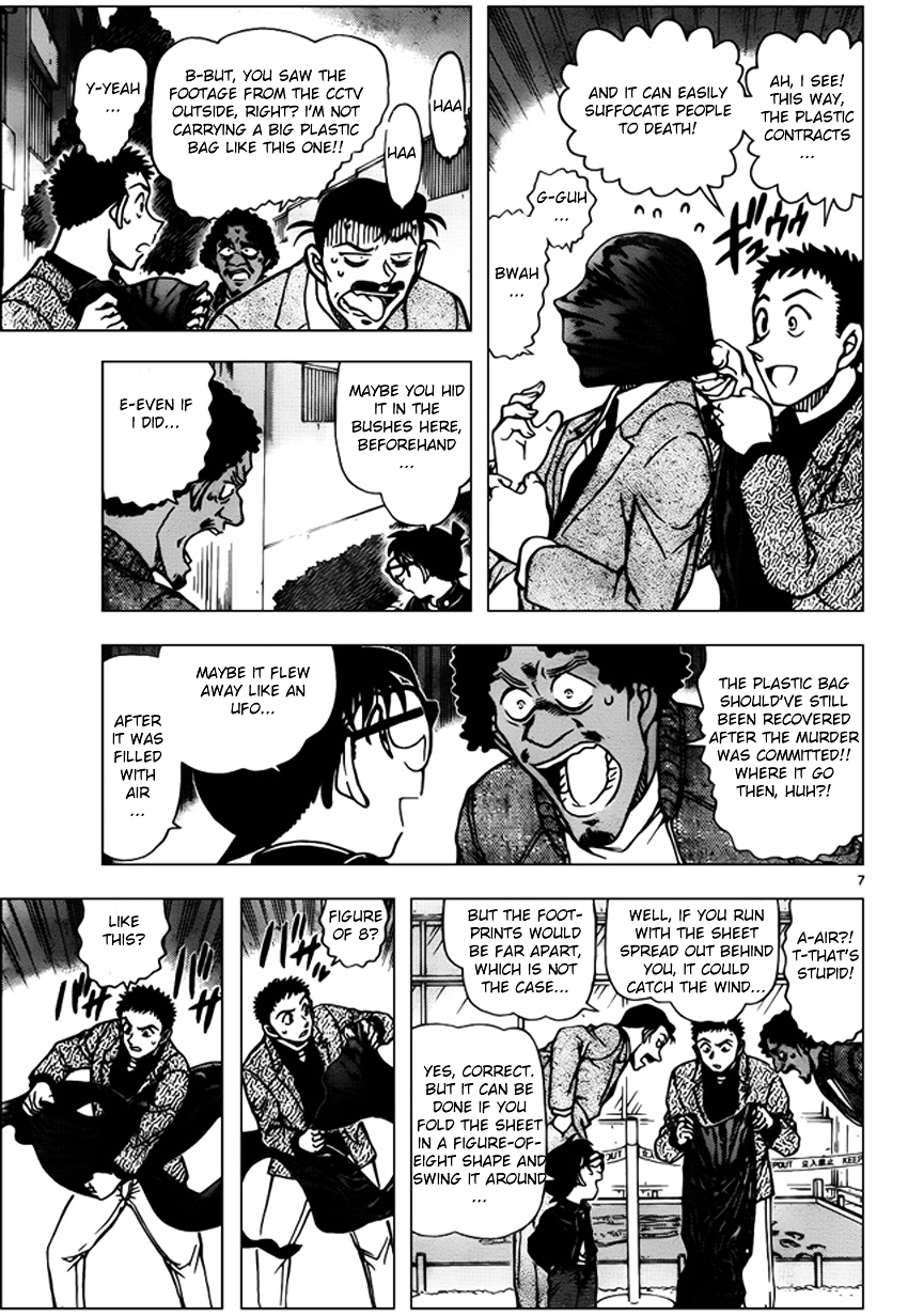 Detective Conan Chapter 944  Online Free Manga Read Image 7