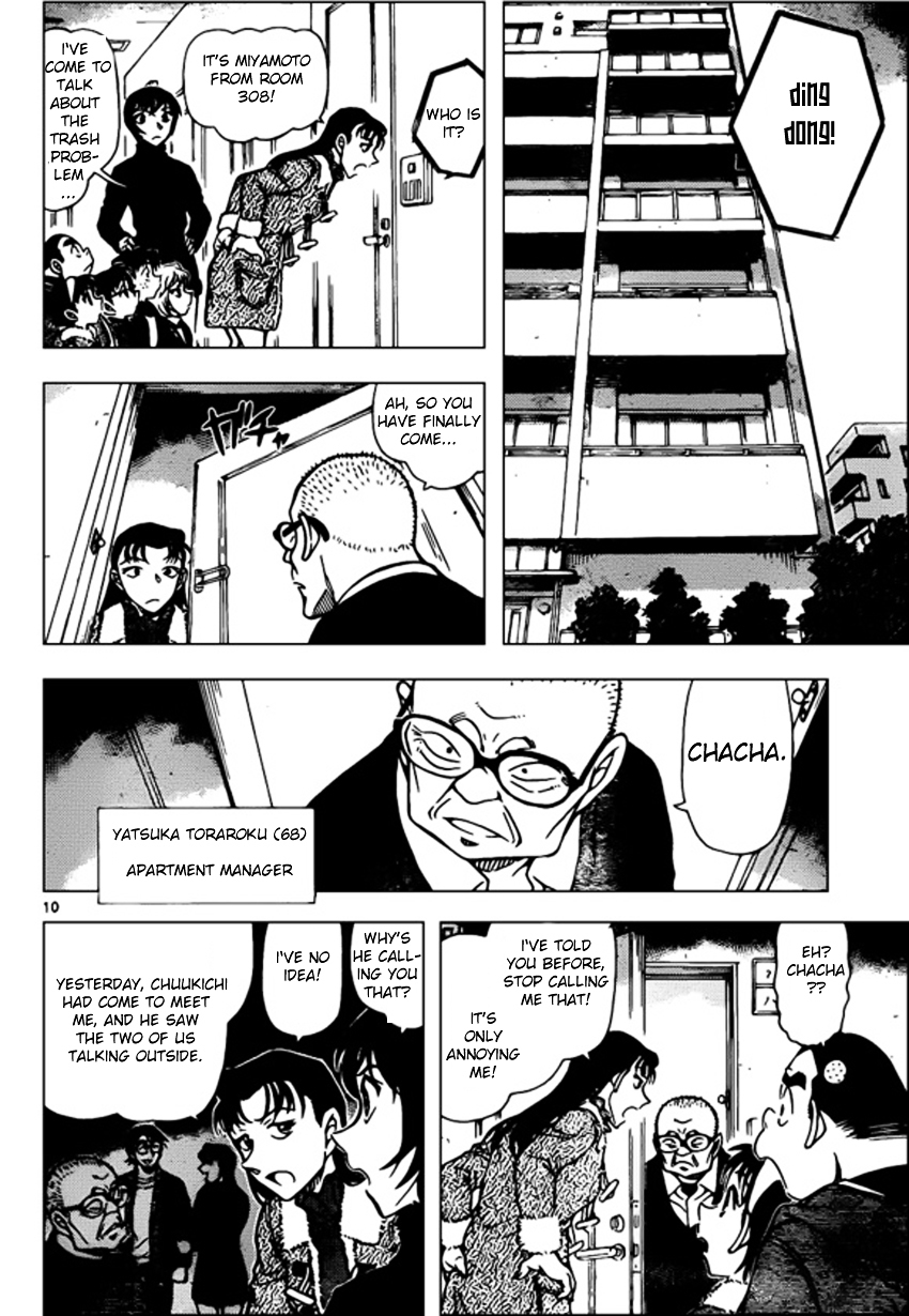 Detective Conan Chapter 945  Online Free Manga Read Image 10