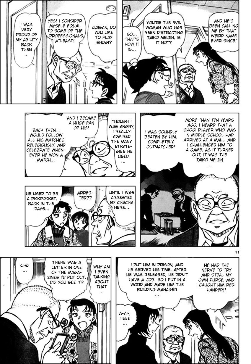 Detective Conan Chapter 945  Online Free Manga Read Image 11