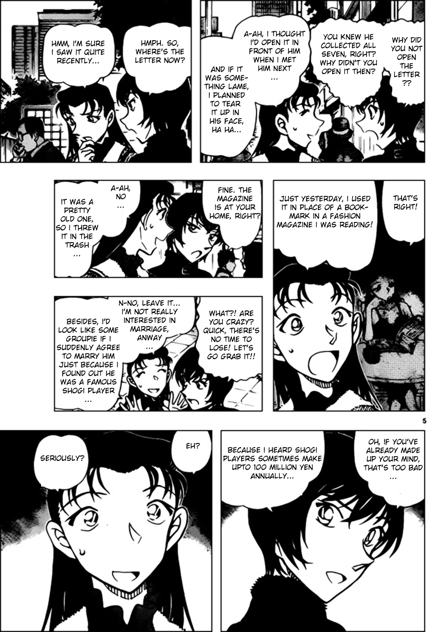 Detective Conan Chapter 945  Online Free Manga Read Image 5