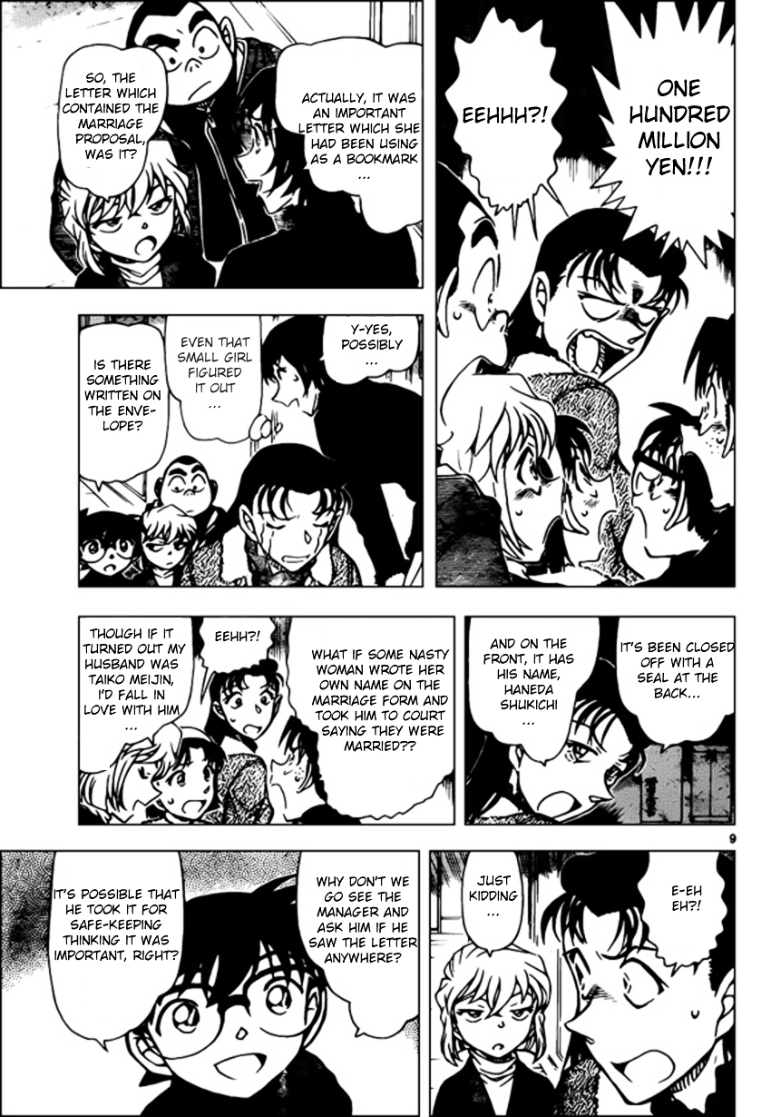 Detective Conan Chapter 945  Online Free Manga Read Image 9