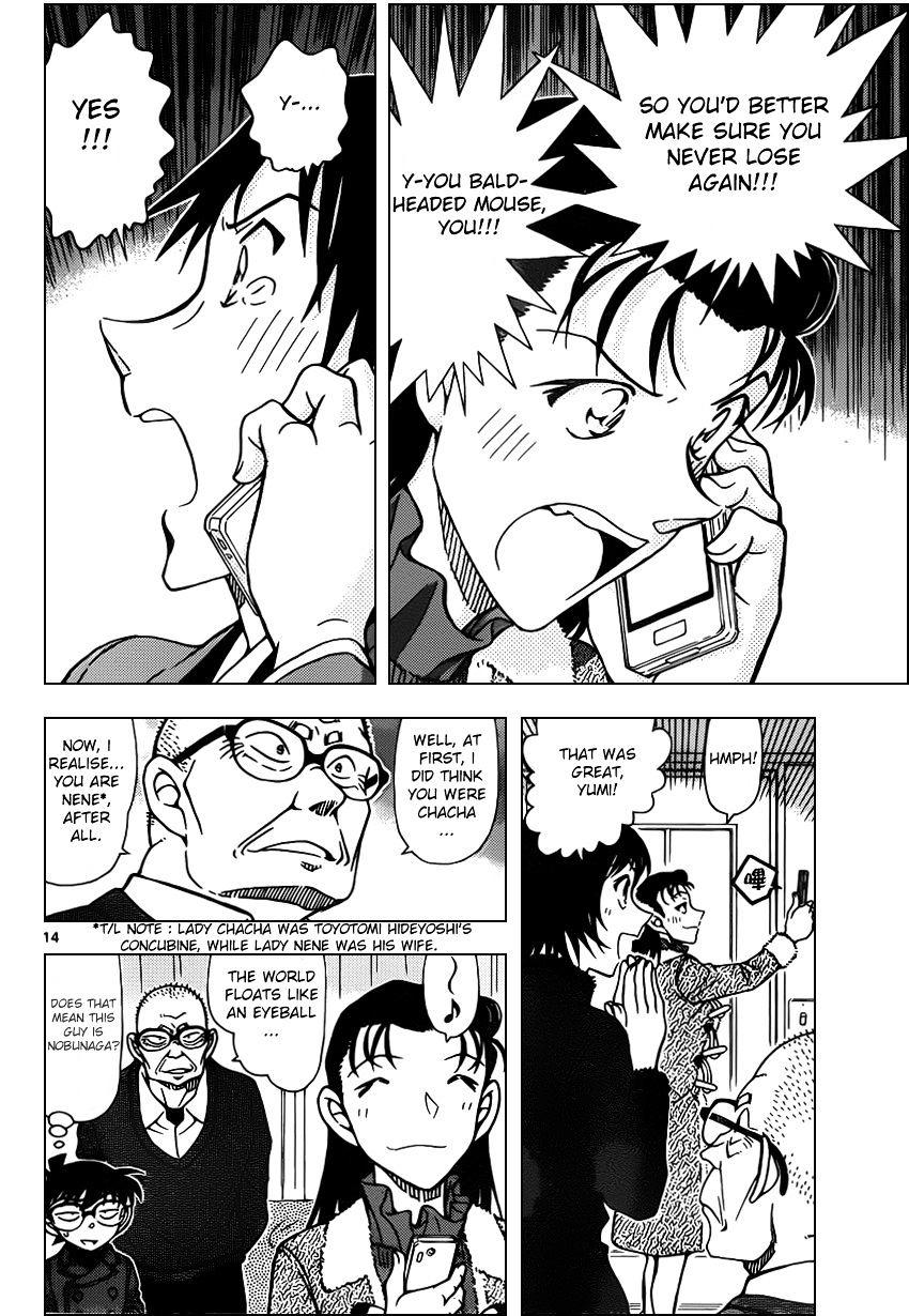Detective Conan Chapter 947  Online Free Manga Read Image 14