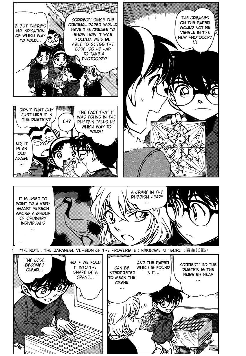 Detective Conan Chapter 947  Online Free Manga Read Image 4