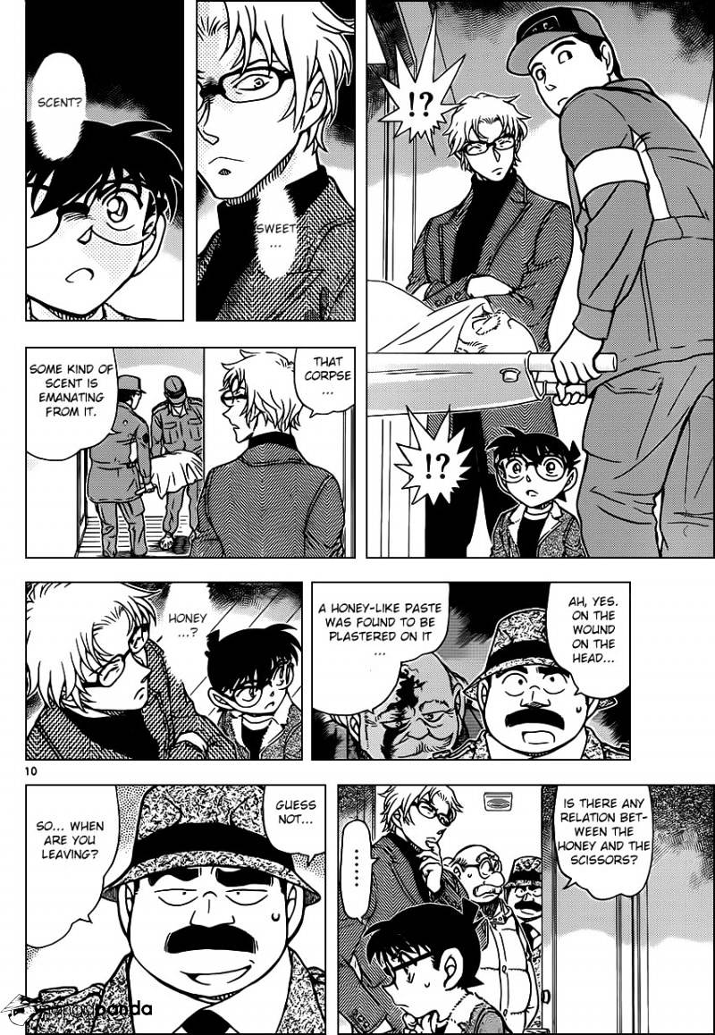 Detective Conan Chapter 949  Online Free Manga Read Image 10