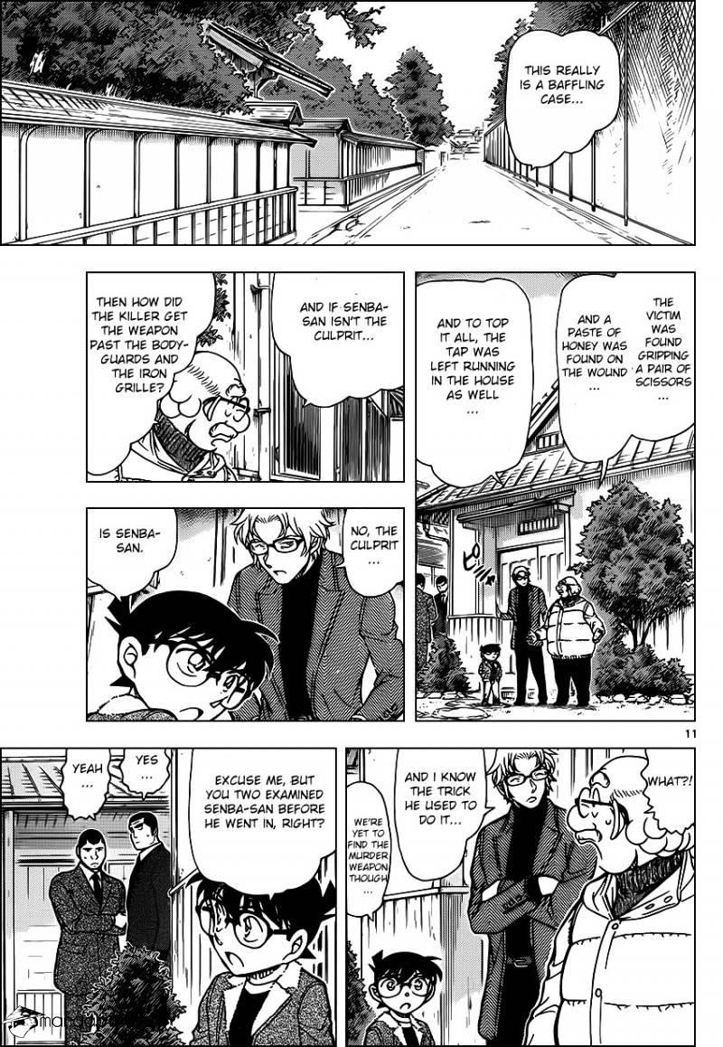 Detective Conan Chapter 949  Online Free Manga Read Image 11