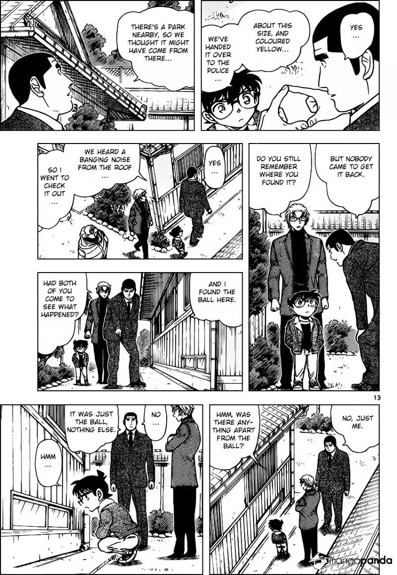 Detective Conan Chapter 949  Online Free Manga Read Image 13