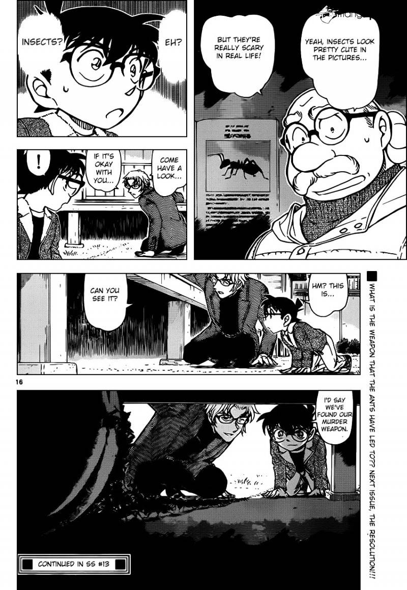 Detective Conan Chapter 949  Online Free Manga Read Image 16