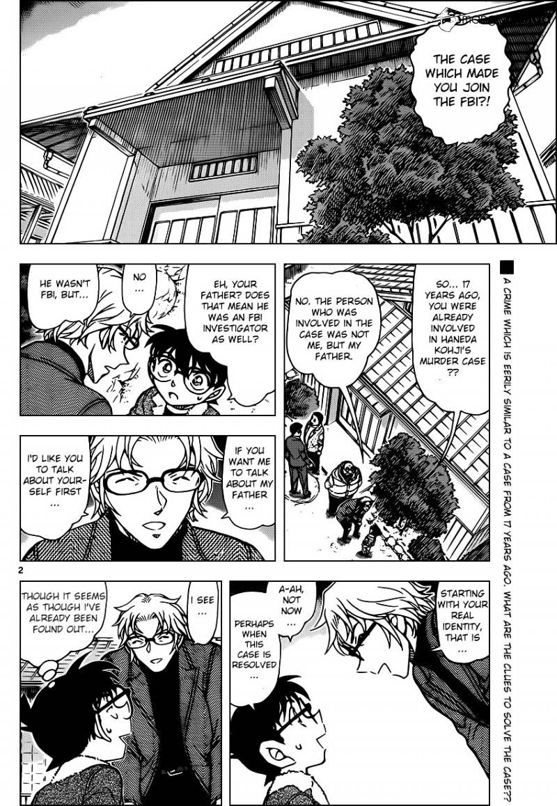 Detective Conan Chapter 949  Online Free Manga Read Image 2