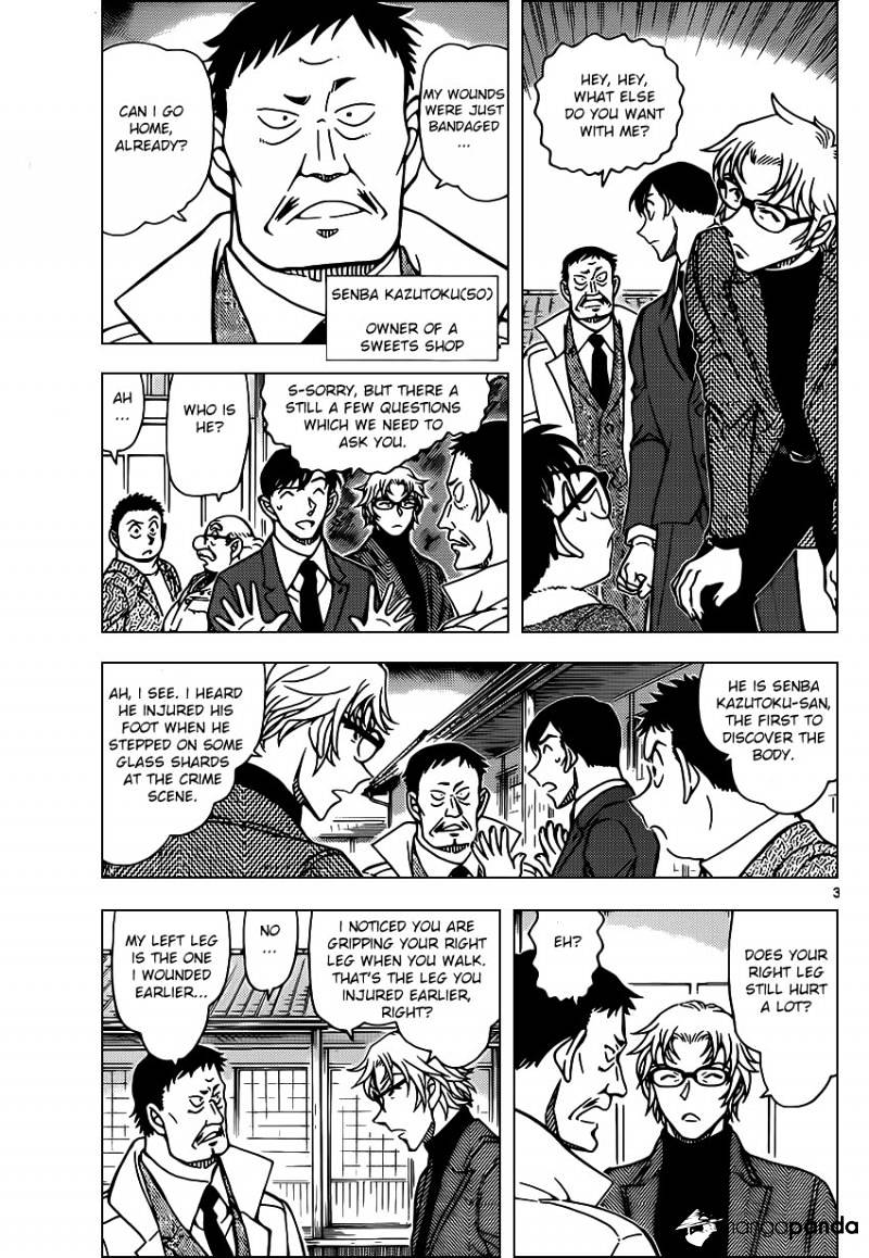 Detective Conan Chapter 949  Online Free Manga Read Image 3