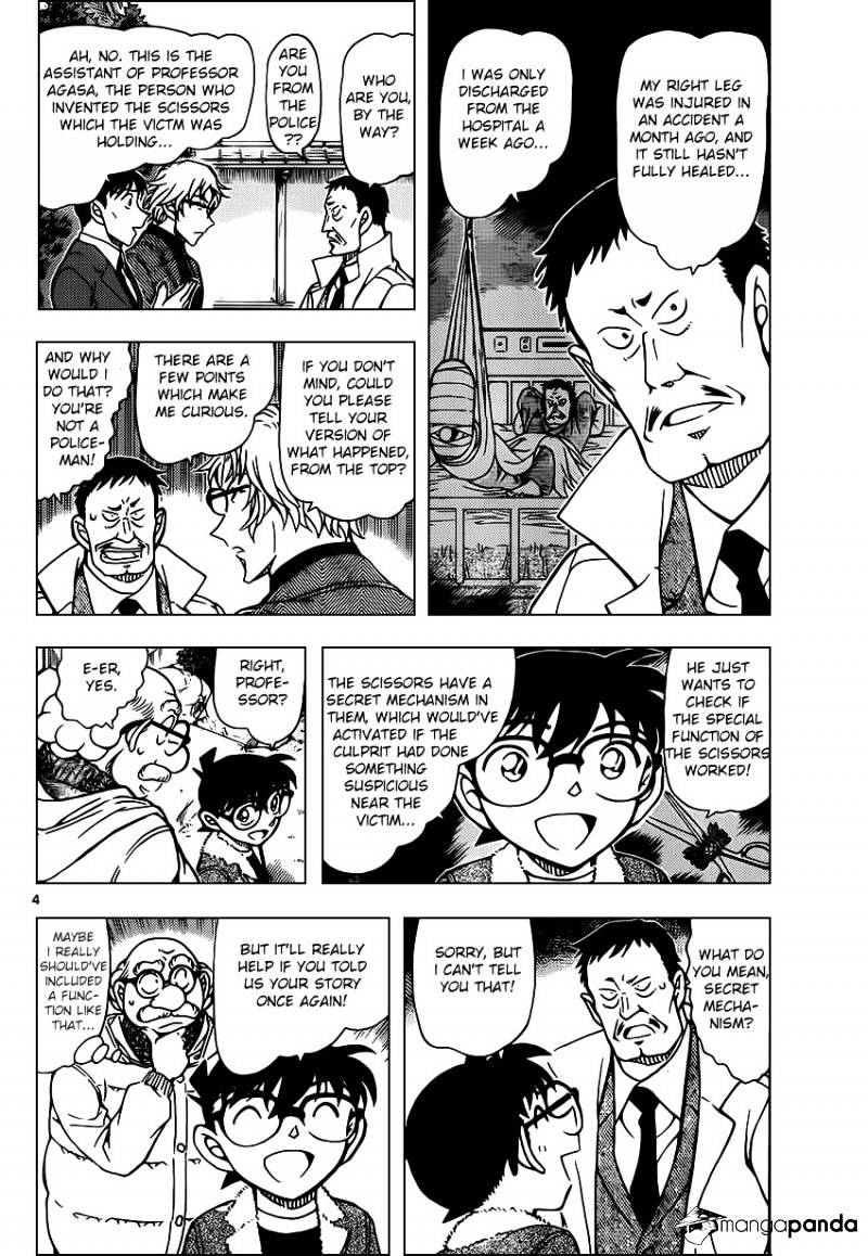 Detective Conan Chapter 949  Online Free Manga Read Image 4
