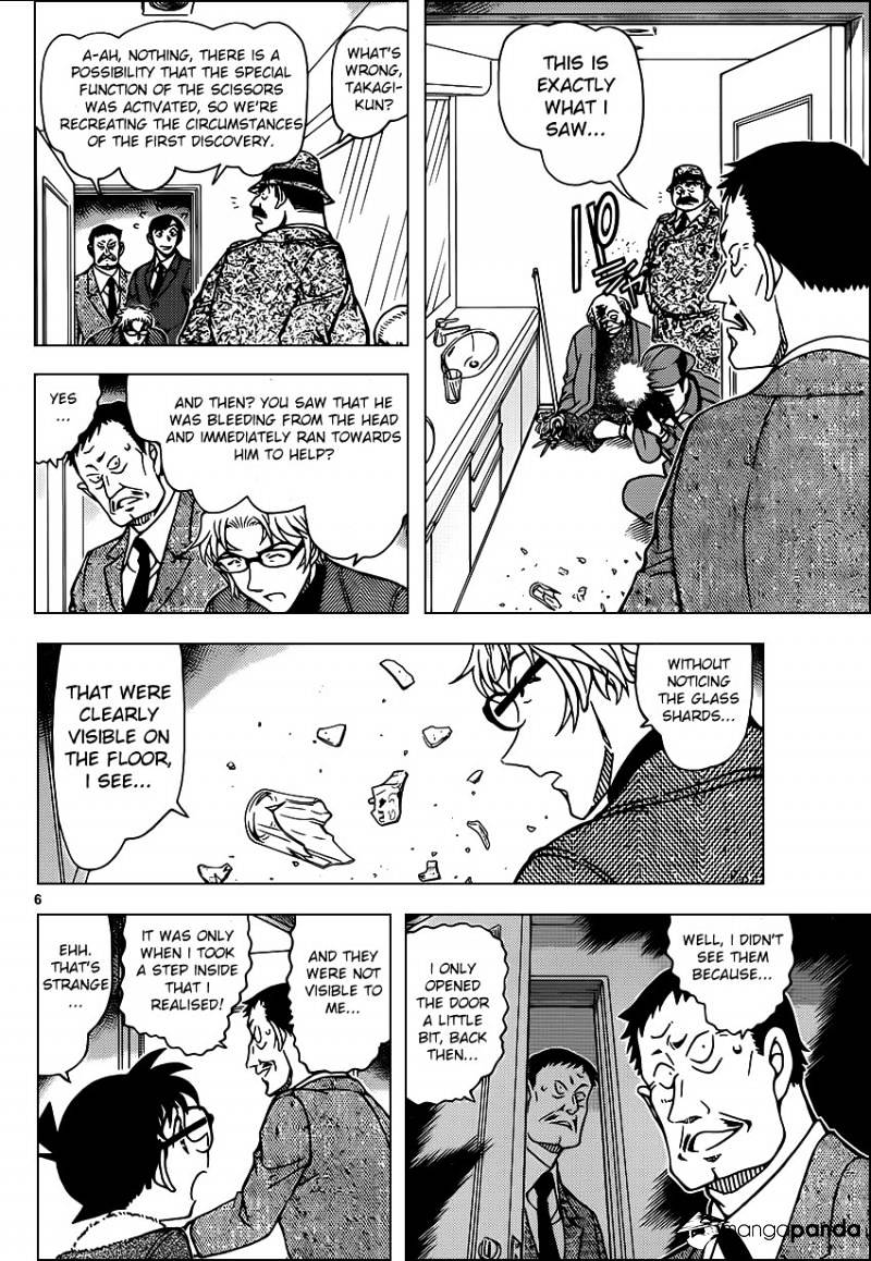 Detective Conan Chapter 949  Online Free Manga Read Image 6
