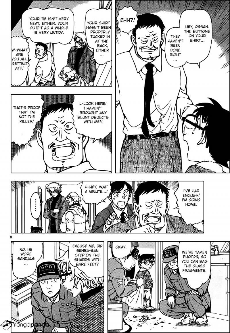 Detective Conan Chapter 949  Online Free Manga Read Image 8