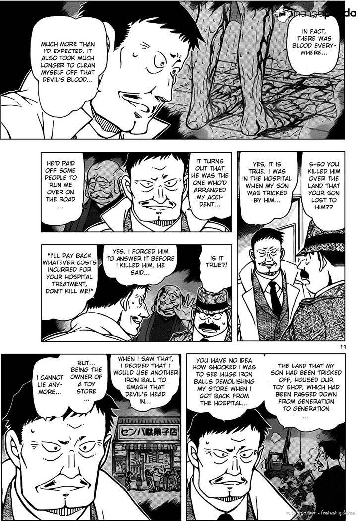 Detective Conan Chapter 950  Online Free Manga Read Image 11
