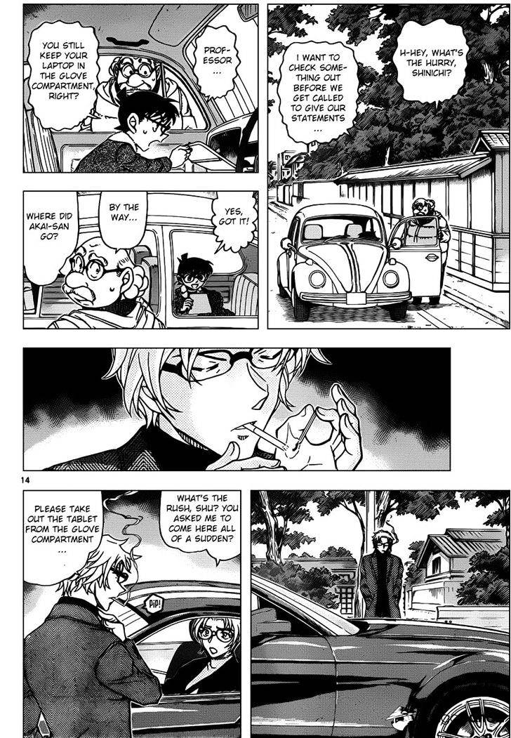 Detective Conan Chapter 950  Online Free Manga Read Image 14