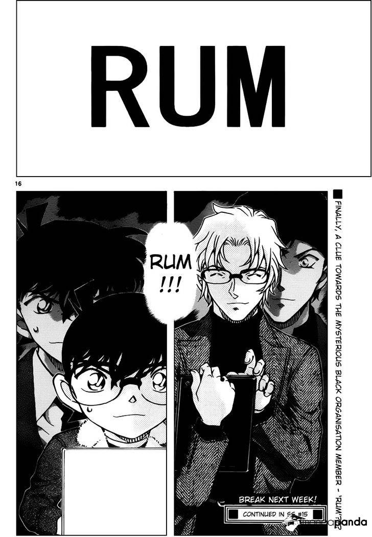 Detective Conan Chapter 950  Online Free Manga Read Image 16