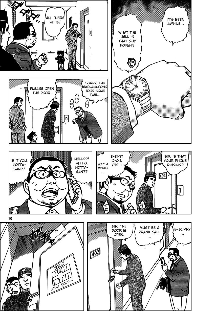 Detective Conan Chapter 951  Online Free Manga Read Image 10