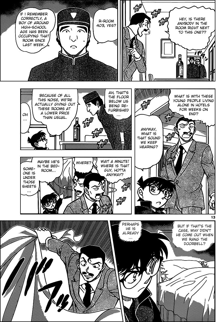 Detective Conan Chapter 951  Online Free Manga Read Image 13