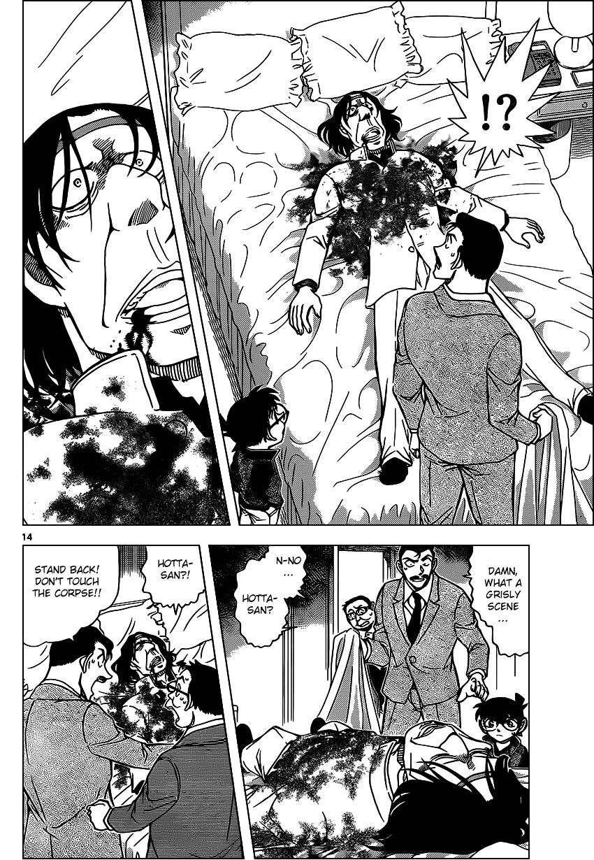 Detective Conan Chapter 951  Online Free Manga Read Image 14