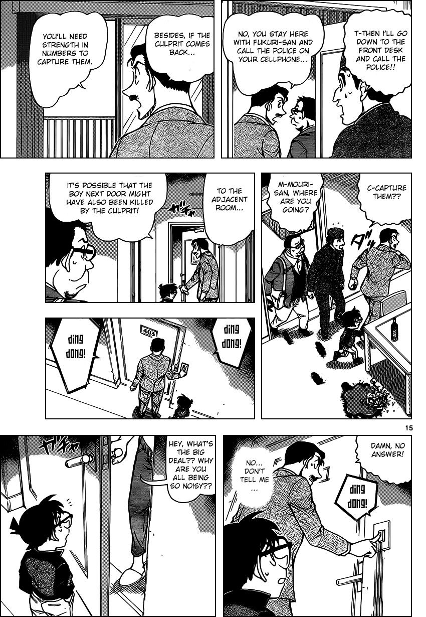 Detective Conan Chapter 951  Online Free Manga Read Image 15