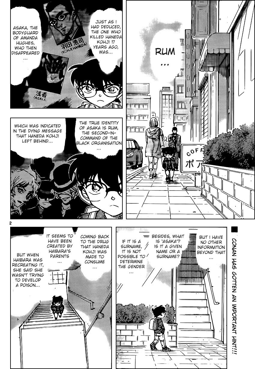 Detective Conan Chapter 951  Online Free Manga Read Image 2