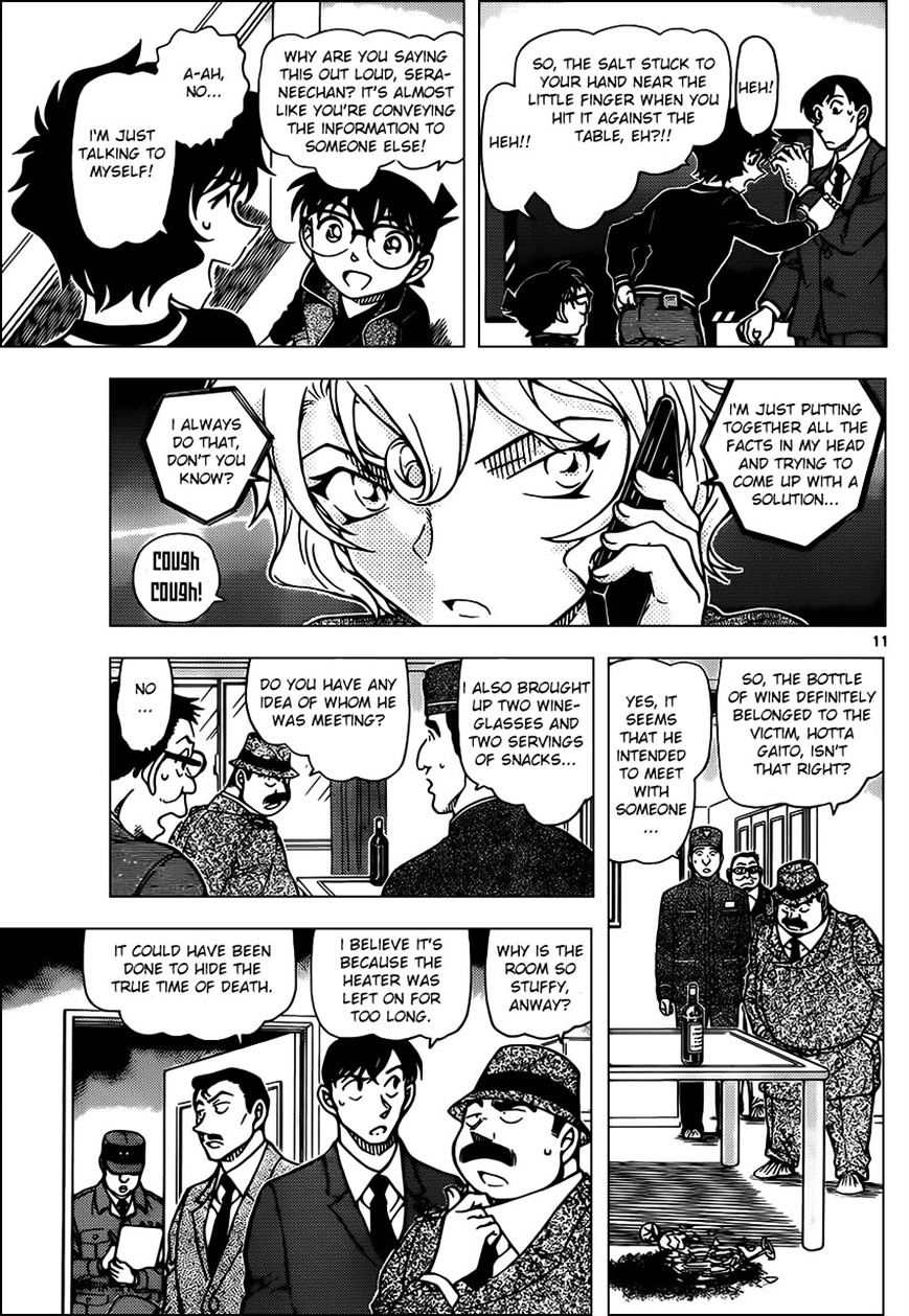 Detective Conan Chapter 952  Online Free Manga Read Image 12