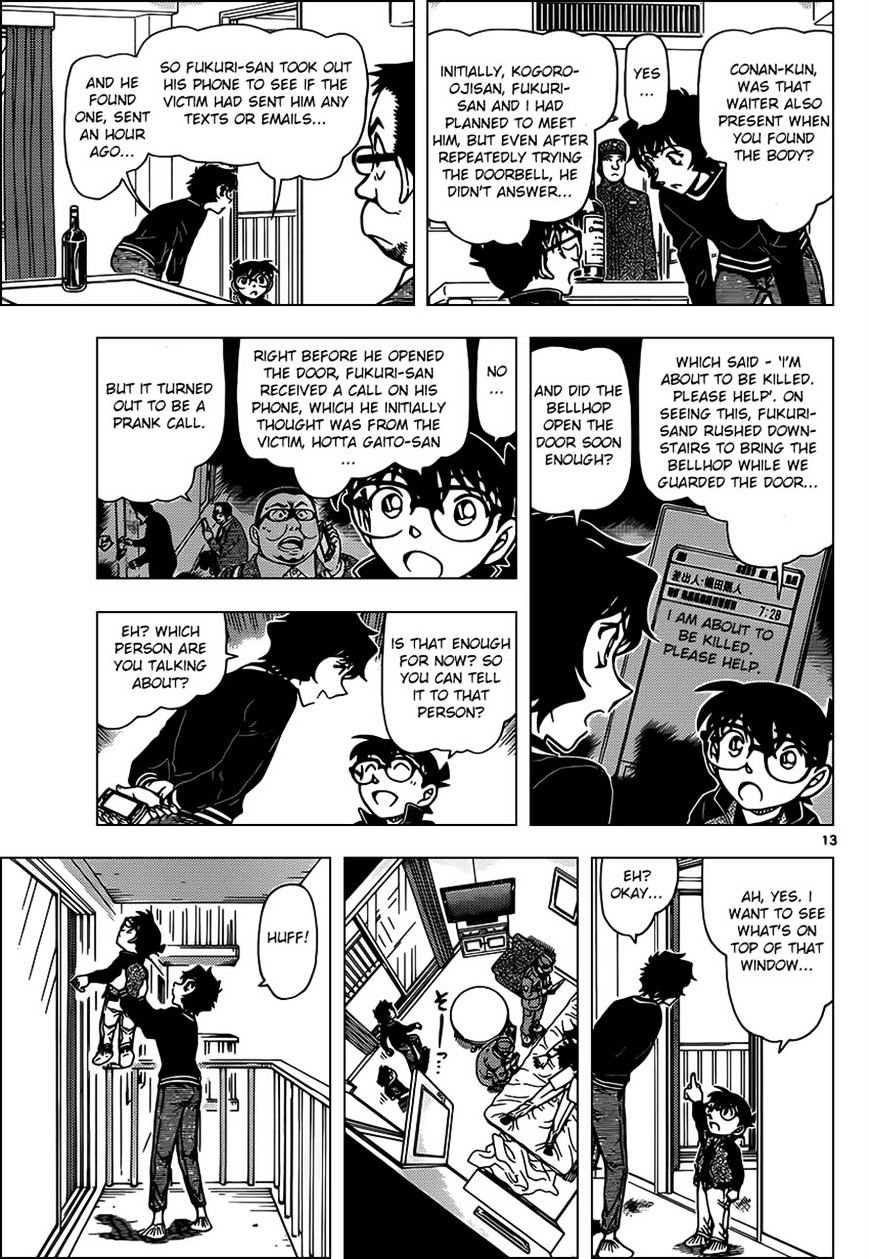 Detective Conan Chapter 952  Online Free Manga Read Image 14