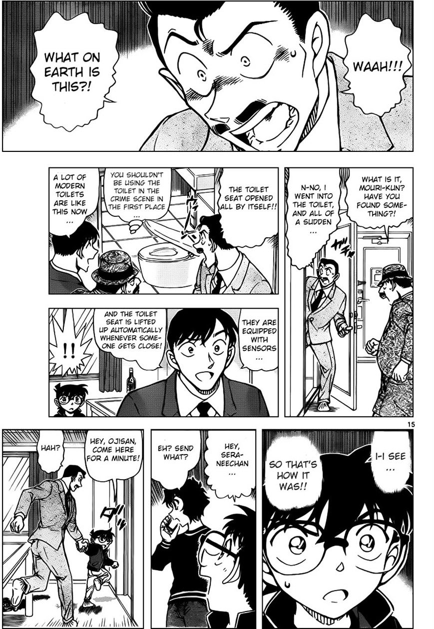 Detective Conan Chapter 952  Online Free Manga Read Image 16