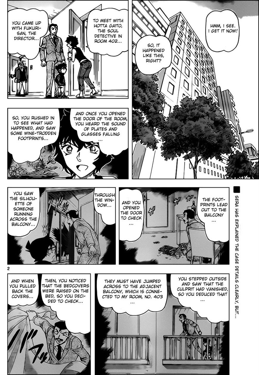Detective Conan Chapter 952  Online Free Manga Read Image 3
