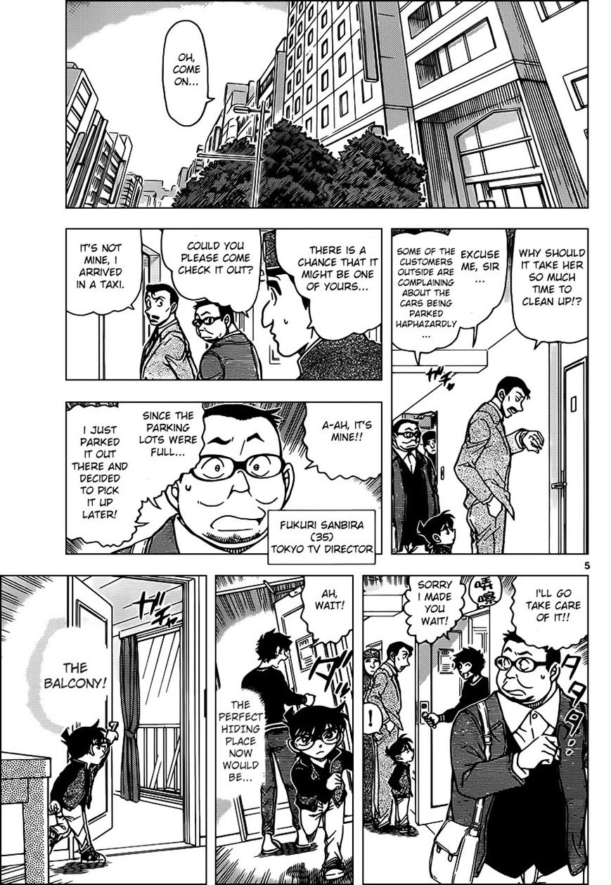Detective Conan Chapter 952  Online Free Manga Read Image 6