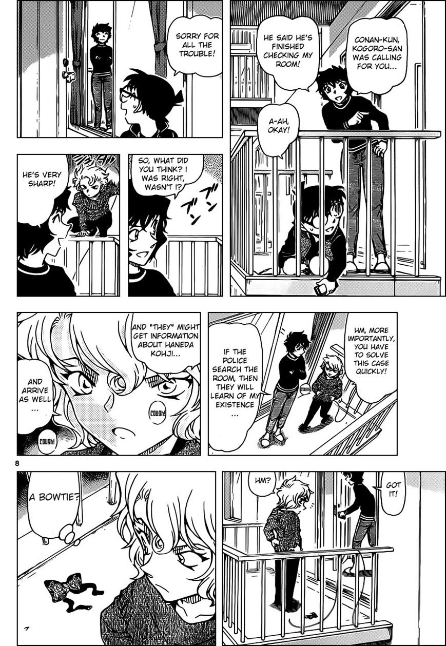 Detective Conan Chapter 952  Online Free Manga Read Image 9