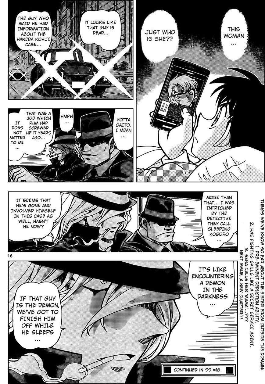 Detective Conan Chapter 953  Online Free Manga Read Image 16