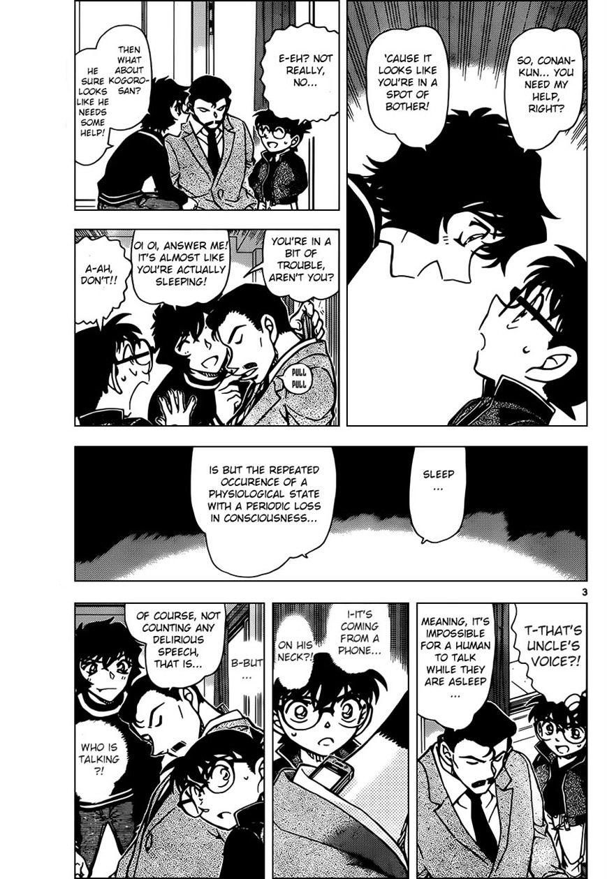 Detective Conan Chapter 953  Online Free Manga Read Image 3