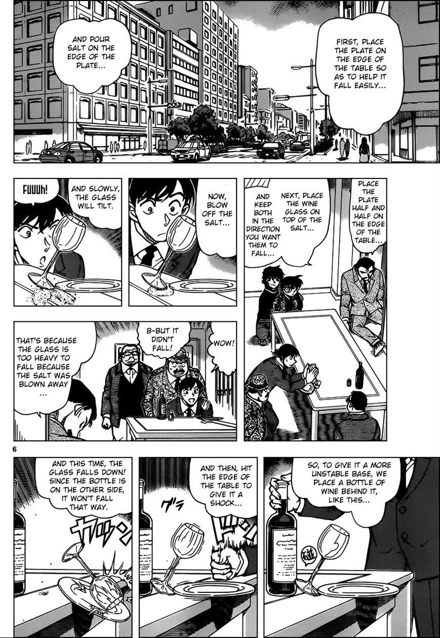 Detective Conan Chapter 953  Online Free Manga Read Image 6