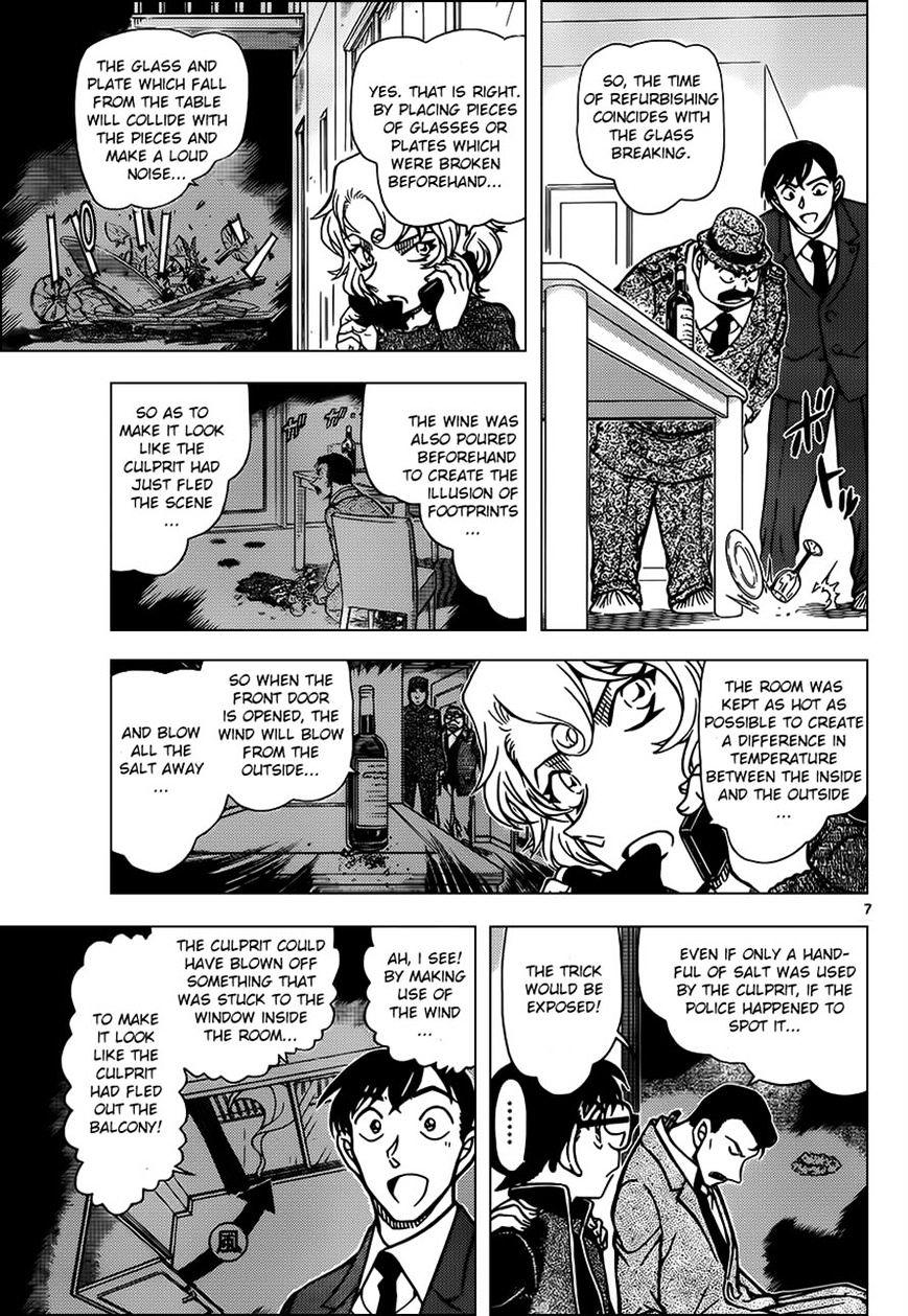 Detective Conan Chapter 953  Online Free Manga Read Image 7
