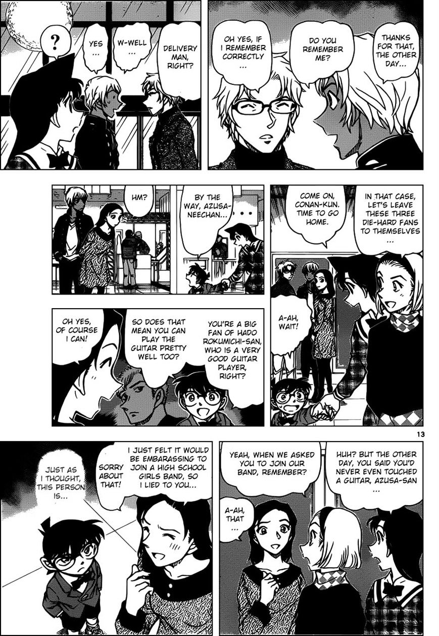 Detective Conan Chapter 954  Online Free Manga Read Image 13