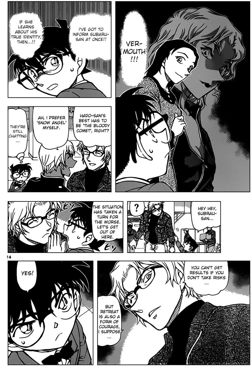 Detective Conan Chapter 954  Online Free Manga Read Image 14