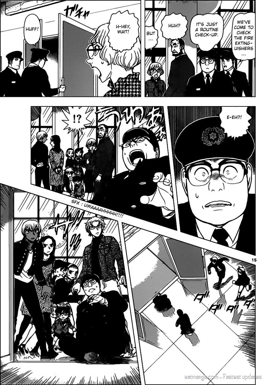 Detective Conan Chapter 954  Online Free Manga Read Image 15