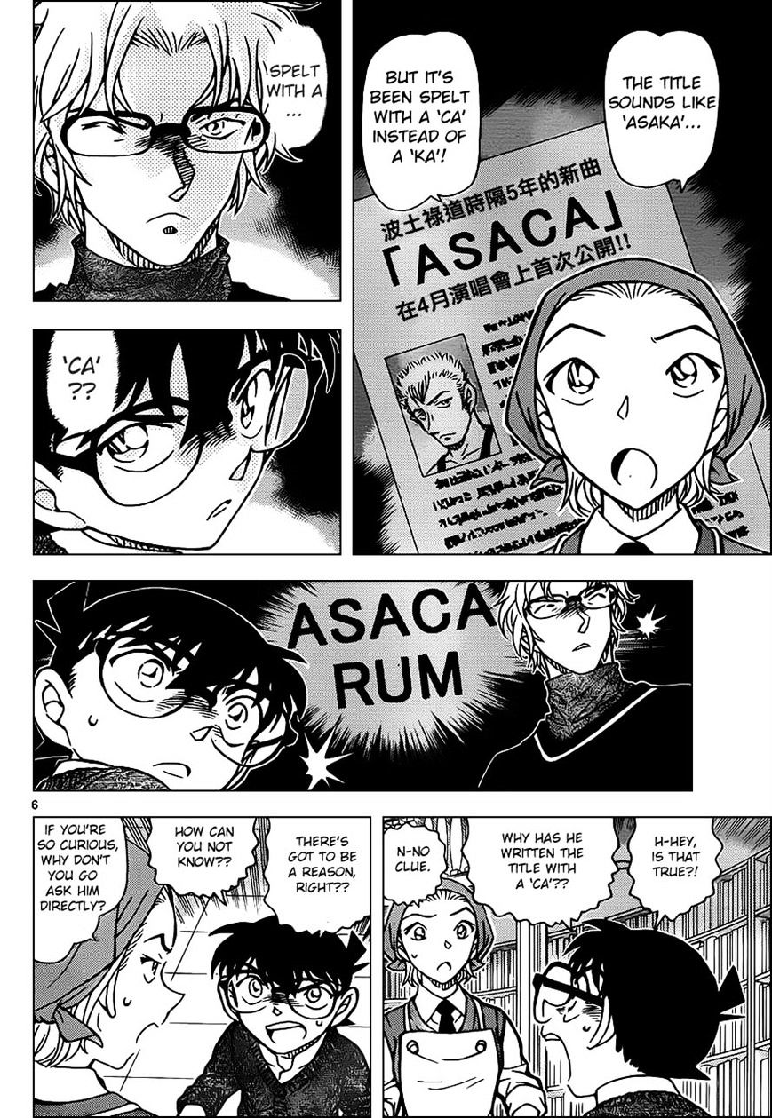 Detective Conan Chapter 954  Online Free Manga Read Image 6
