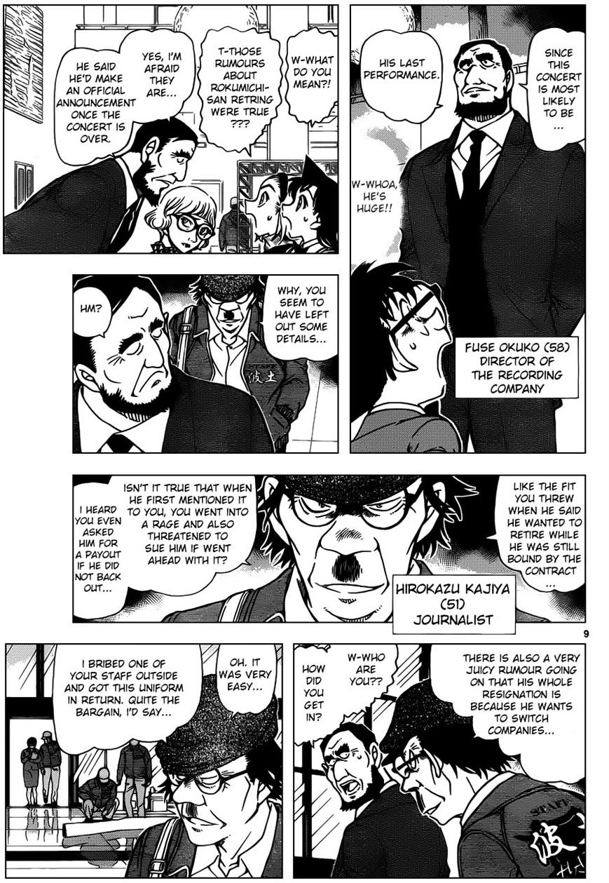 Detective Conan Chapter 954  Online Free Manga Read Image 9